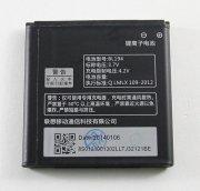 Аккумуляторная батарея для Lenovo A228T BL194